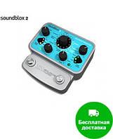 Гитарный процессор эффектов SOURCE AUDIO SA220 Soundblox 2 Multiwave Distortion
