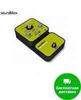 Гитарная педаль эффектов SOURCE AUDIO SA121 Soundblox Tri-Mod Wah