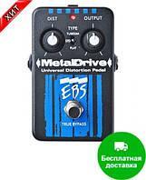 Гитарная педаль EBS MetalDrive