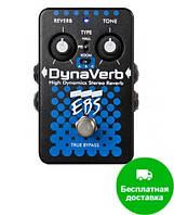Гитарная педаль EBS DynaVerb
