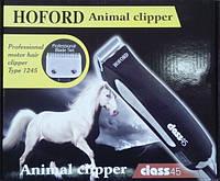 Машинка для стрижки волос животных Hoford class45, роторная, съемный нож, три насадки, 2 скорости, 45Вт