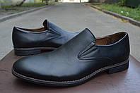 Классические мужские кожаные туфли  Prime(Прайм)