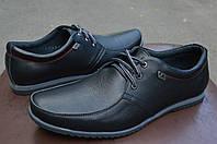 Туфли мужские для повседневной носки.Натуральная кожа