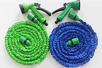 Шланг для полива XHOSE 15 м с распылителем Magic hose