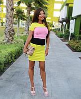 Женское красивое трехцветное платье