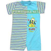 Детский песочник-футболка р. 74 ткань КУЛИР 100% тонкий хлопок ТМ Алекс 3092 Голубой-3
