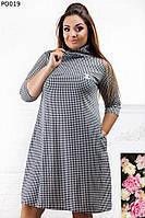 Женское платье короткое гусиная лапка 48-54
