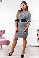 Женское платье короткое гусиная лапка с поясом 48-54
