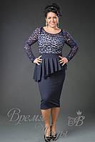 Нарядное платье с асимметричной баской. Тёмно-синее. (Большие размеры).