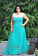 Бесподобно обворожительное, летнее, вечернее платье. (большие размеры) 6 цветов.