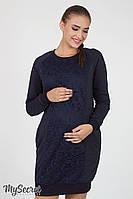 Молодежное платье для беременных и кормящих Margarita, из трикотажа двухнитка, темно-синее