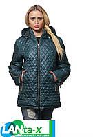 Удлиненная женская демисезонная стеганная курточка