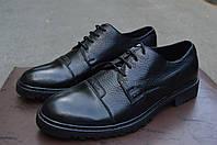 Кожаные демисезонные туфли,гладкая натуральная кожа