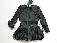 Школьный костюм для девочки (пиджак и юбка) тм Зиронька 116р