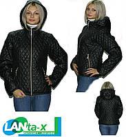 Осенняя - весенняя женская стеганная куртка