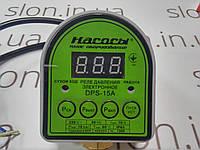 Реле давления Насосы плюс DPS-15A