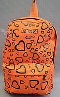 Рюкзак для подростка Сердца, оранжевый