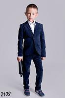 Вельветовый костюм школьная форма для мальчика