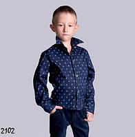 Рубашка для мальчика турецкая рубашечная ткань на  кнопках ромбиках