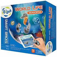 Gigo Toys Конструктор Gigo В мире животных. Морской конек (7253)