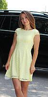 Нарядное молодежное гипюровое платье желтое