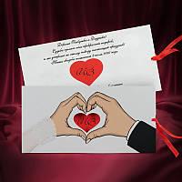 Романтичные приглашения на свадьбу, оригинальные свадебные пригласительные