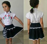 Детская юбка от производителя Украины
