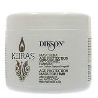 Маска-защитная от старения волос на основе стволовых клеток Mask Age Protection, 500 мл