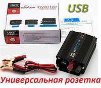 Инвертор автомобильный 500 W 12 - 220 V 500 Вт с USB портом. UKC SSK Inverter.