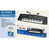 Пианино синтезатор с микрофоном KI-3738, детский орган