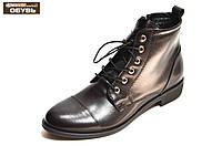 Осенние женские ботинки из натуральной кожи на низком каблуке.