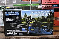 Бензопила Байкал 4100 2 шины 2 цепи