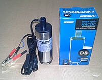 Насос для топлива «Насосы +» DB–12V mini