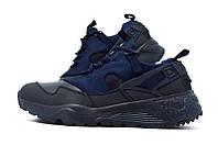 Кроссовки BaaS Huarache Run Dark Blue Модель: 550-3 синь размера: 41 42 43 44 45 46