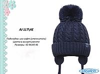Детская польская шапка Barbaras р-ры 42-44