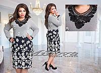 Женское платье большого размера 52-58