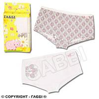 Детские трусы-шорты для девочки *Калейдоскоп*