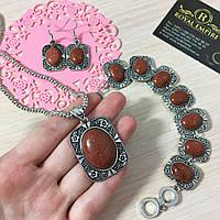 """Набор """"Авантюрин коричневый"""" из скифского серебра (кулон, серьги, браслет) форма."""
