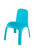 Детский стульчик  Kid's chair, цвет голубой, KETER