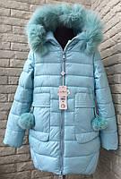 Купить Недорого Зимнюю Куртку На Девочку В Интернет Магазине В Москве