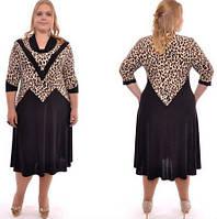 Нарядное леопардовое  платье с рукавом