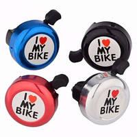 """Велосипедный звонок """"I love my bike"""" (Я люблю свой велосипед)"""