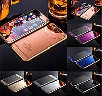 Противоударное защитное цветное зеркальное каленое стекло для Iphone 6/6S