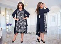 Нарядное женское платье с накидкой  микро масло размеры 56,58,60