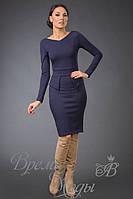 Облегающее офисное платье с баской, молния на спине по всей длине платья. Осень/весна 6 цветов