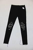 Штаны стрейчевые на резинке, украшенные жемчугом