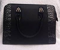 Стильная женская сумка с крокодиловой вставкой