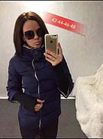 Женская стильная демисезонная курточка с рибаной