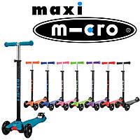 Самокаты Micro Maxi (Микро Макси)