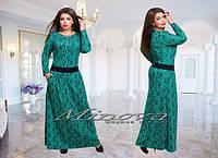 Платье П №321 нарядное в пол оптом,размеры 50-56